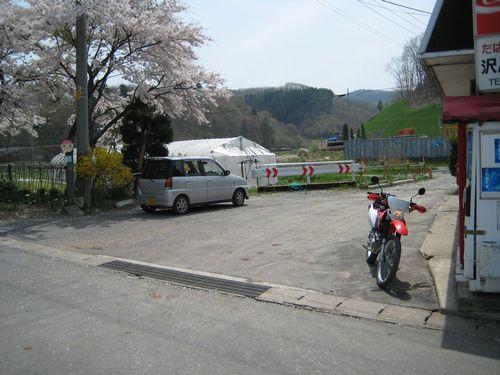 強梨林道 sundaytouring.com