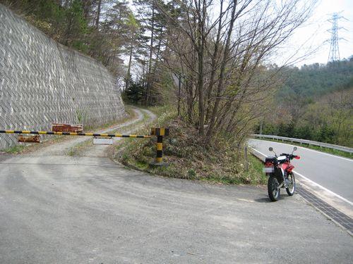 釘の倉林道
