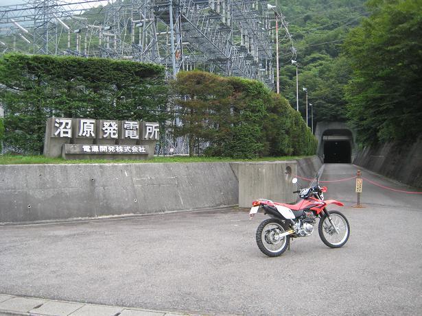 沼原発電所