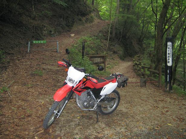 行司ヶ滝入口