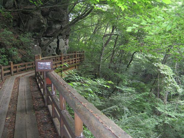 行司ヶ滝遊歩道