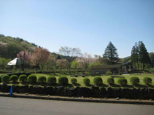 関の森公園