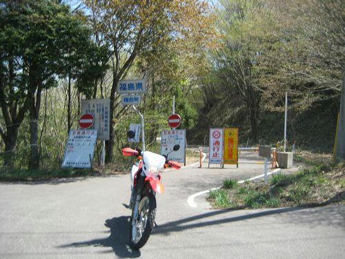 県道377八溝山線
