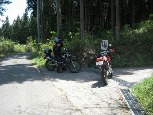 原木沢林道入口