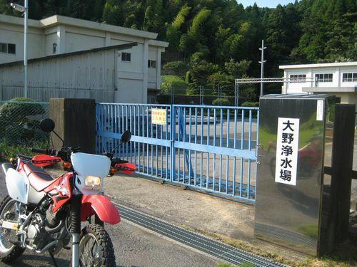 大野浄水場