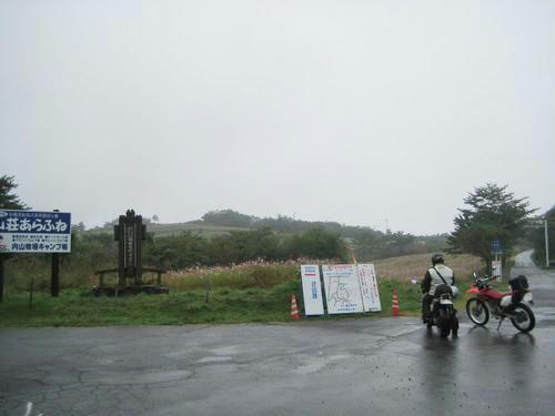 長野県道44号線