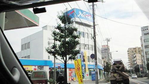 ネッツトヨタ葛飾店