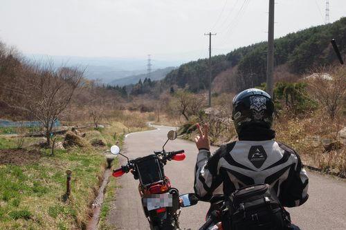 飯野、三春石川線