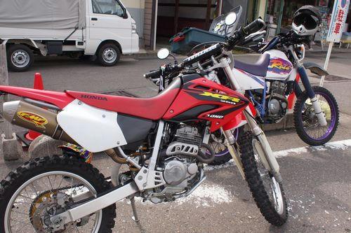 XR250, Raid
