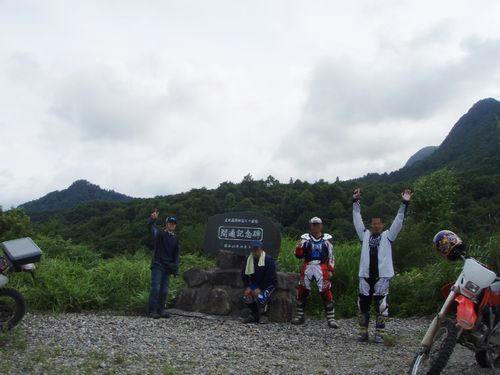 七ヶ岳開通記念碑