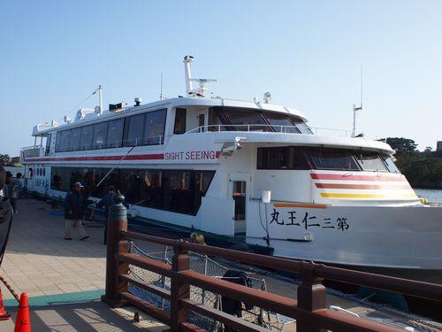 観光遊覧船