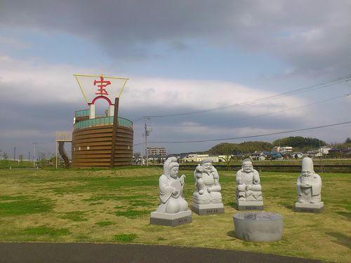 下総宝船公園