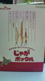 20101101191333.jpg