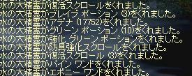 f4401477.jpg