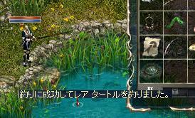 f64e5a65.jpg