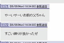 1277391129yaoi-d.jpg