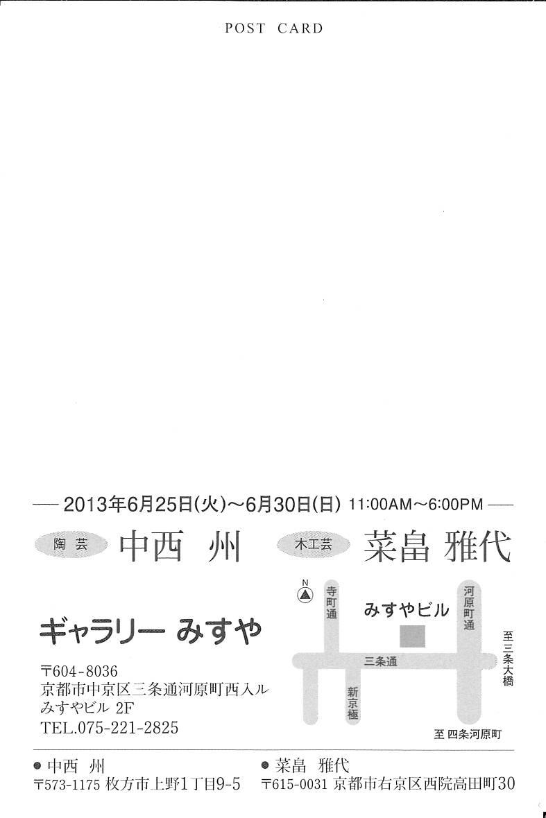 MX-4110FN_20130620_054933_002.jpg