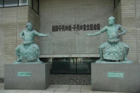 横綱記念館
