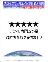 日給8万円