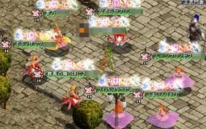 姫の集団+α