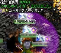ふぁいぶin魔法090101