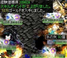 ふぁいぶin魔法090102
