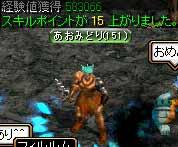 あおみどりin滝090103