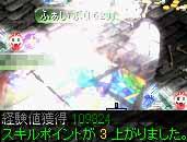 ふぁいぶin魔法090103