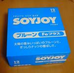 SN3A0064.JPG