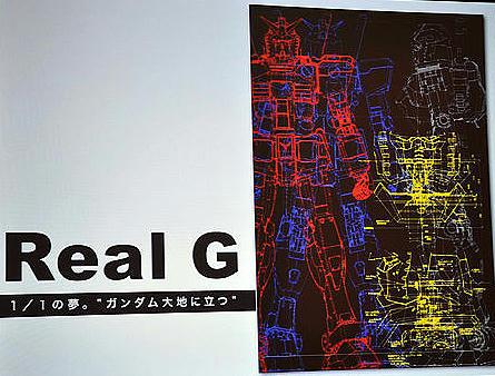 G30-2.jpg
