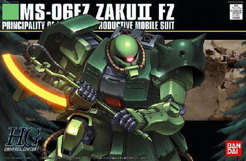 hguc_zaku2.jpg