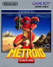 metorid2.jpg