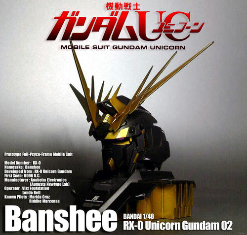 bansheeHD.jpg