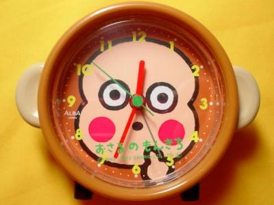 顔形目覚まし時計
