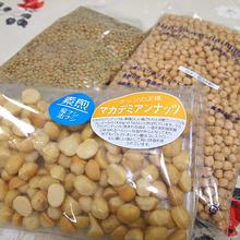 ひよこ豆1kgとレンズ豆500g、マカデミアナッツ500g