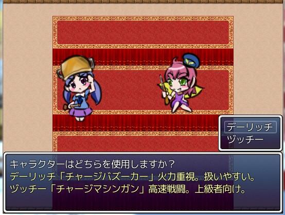 ざくざくアクターズVer1.05cパッチ(9/14更新)