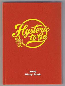 HYSTERIC MINI 2009年ダイアリーブック