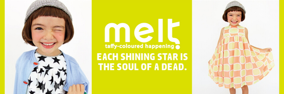 MELT(メルト)お取り扱いスタート