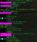 20090211002.JPG