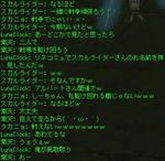 20090221006.JPG