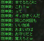 20090301005.JPG