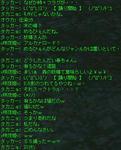 20090301008.JPG
