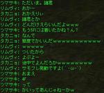 20090311002.JPG