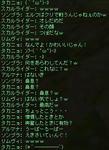 20090311007.JPG