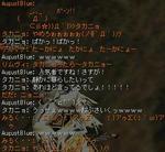 20090622002.JPG