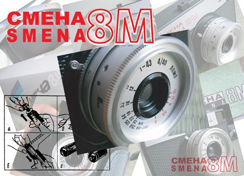 SMENAtop.jpg
