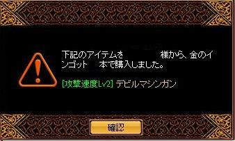 64f184d3.jpg