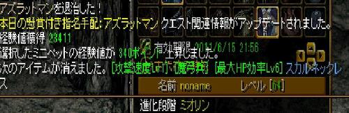 47c1d4d1.jpg
