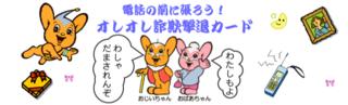 """画像ファイル """"http://file.jin2.blog.shinobi.jp/2a1267910c8be14b9526d9b4218bca22.png"""" は壊れているため、表示できませんでした。"""