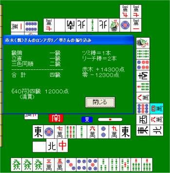 3syoku12000.jpg